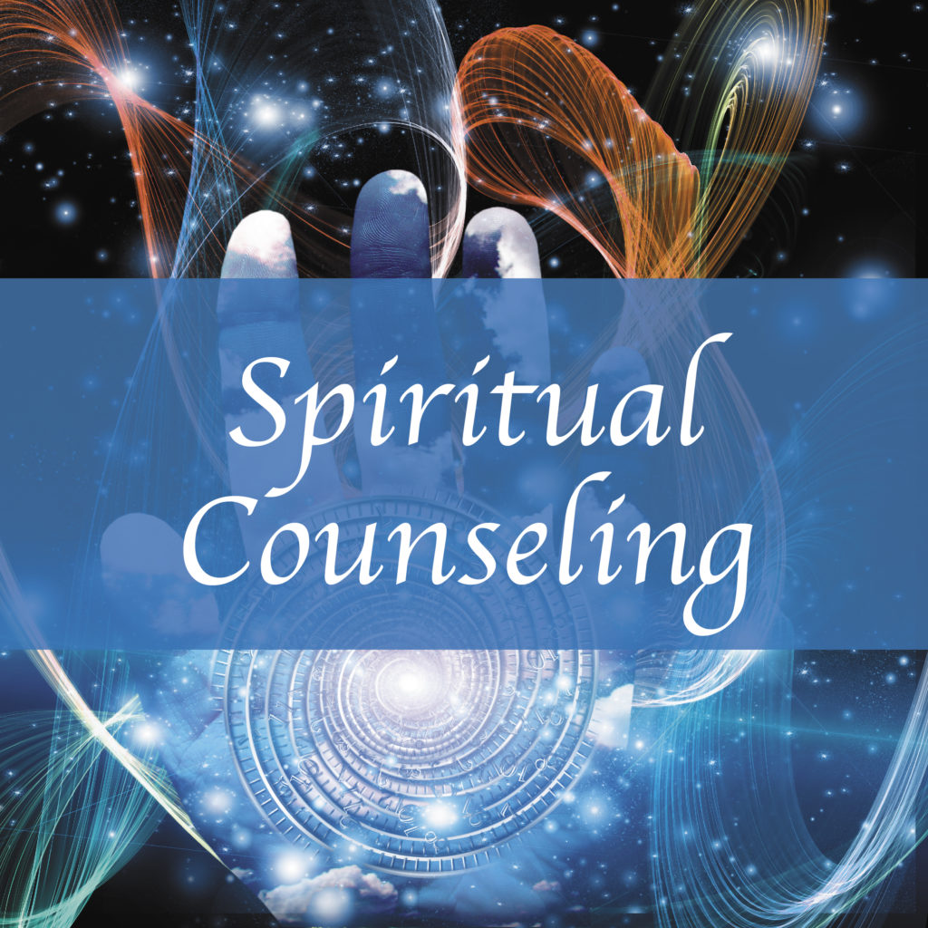 Spiritual Counseling Session 2 Ron Ray Colombo